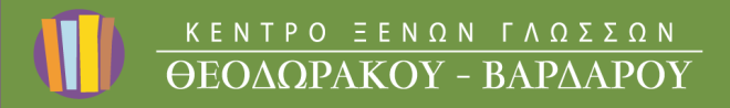 logotheodorakou